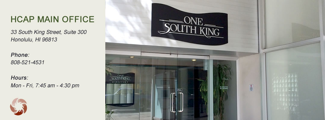 photo of HCAP Main Office Entrance at South King and Bethel Streets