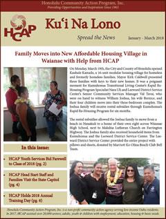 HCAP Spring 2018 Newsletter