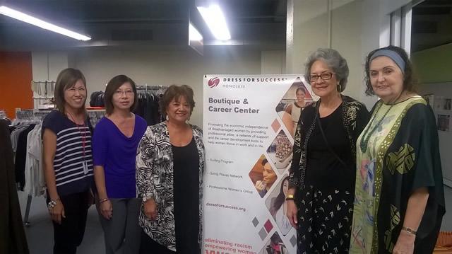 Photo of Dress for Success Program Tour