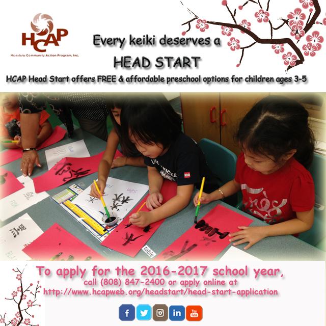 Photo of 2016 HCAP HS Photo Ad 2 (1)