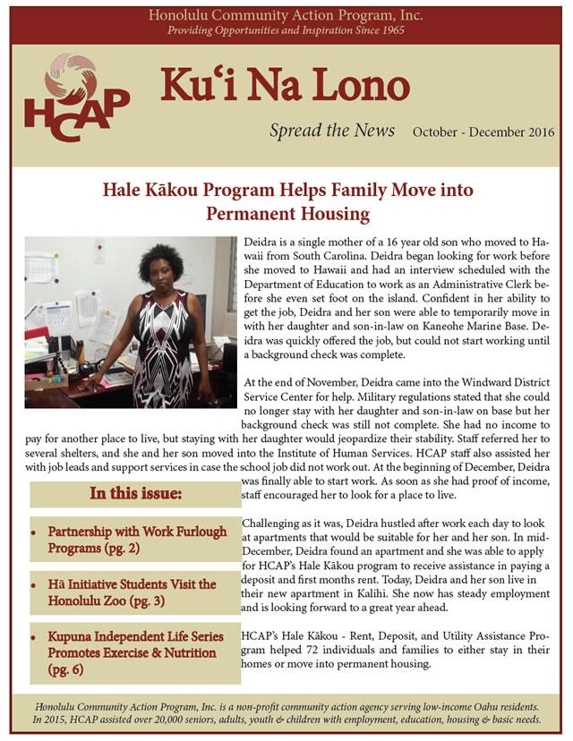Photo of HCAP October 2016-December 2016 Quarterly Newsletter