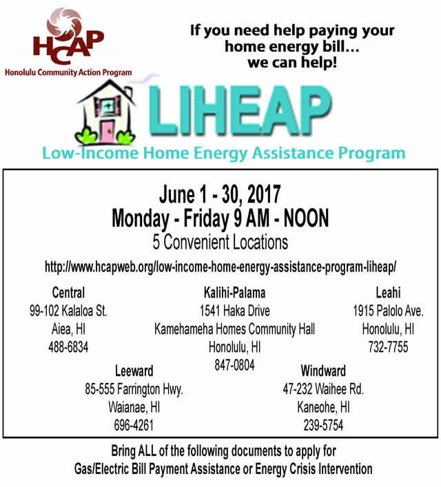 Photo of 2017 LIHEAP poster