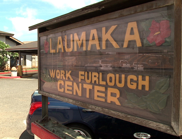 Photo of Laumaka Work Furlough Center