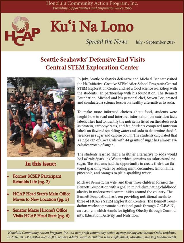 Photo of HCAP Fall Quarterly