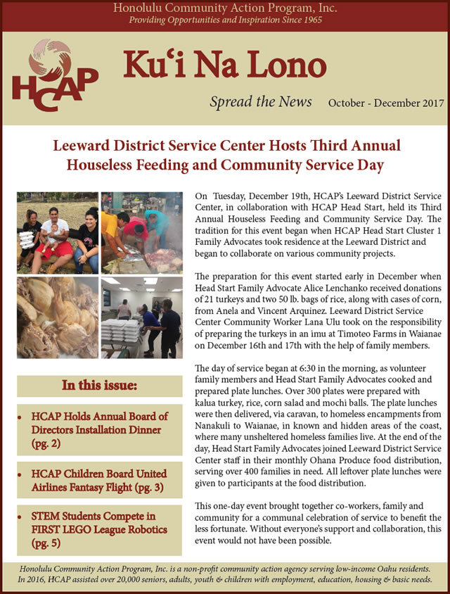 Photo of HCAP Winter 2018 Newsletter