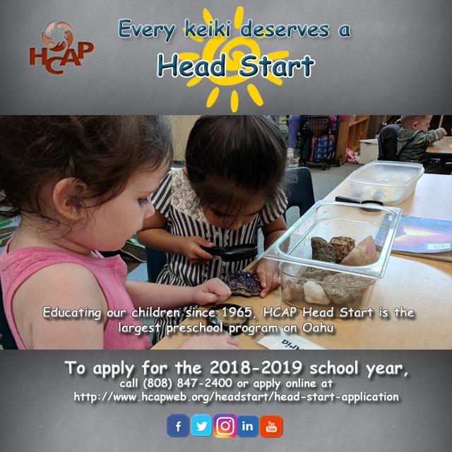 Photo of 2018 HCAP HS Ad 3