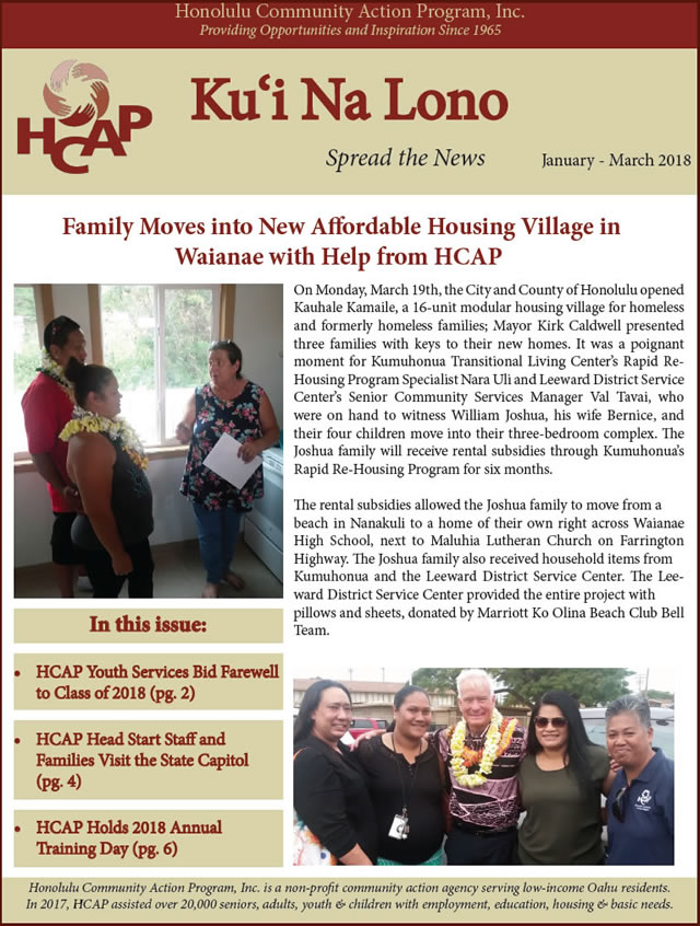 Photo of HCAP January-March 2018 Quarterly Newsletter