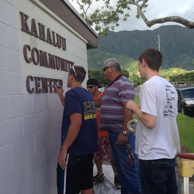 Photo of Windward District Service Center Painting
