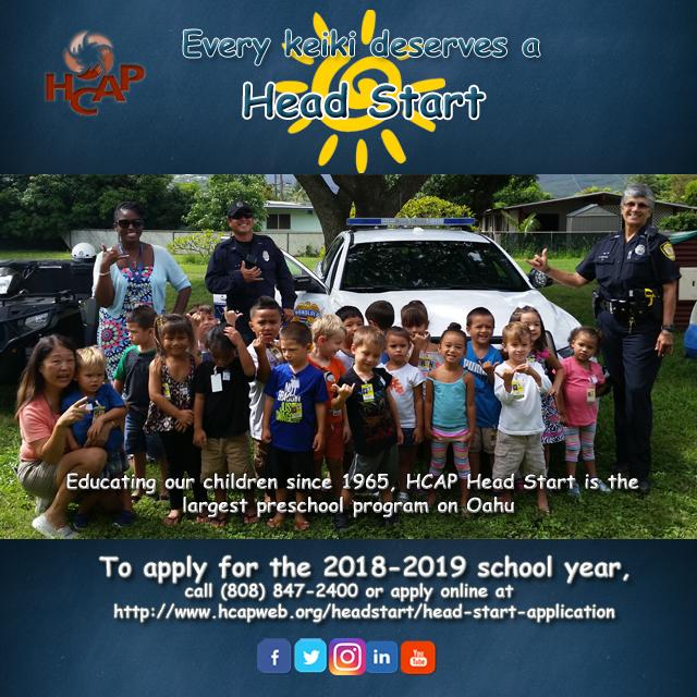 Photo of 2018 HCAP HS Ad 7