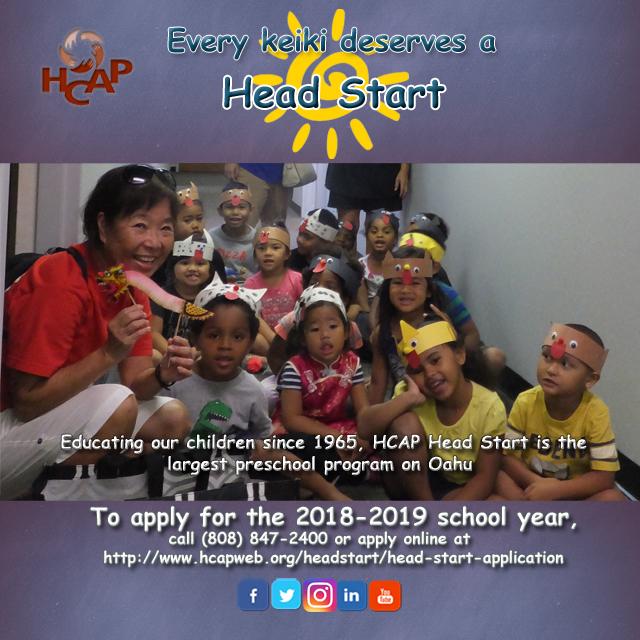 Photo of 2018 HCAP HS Ad 13