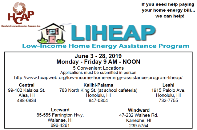 Photo of LIHEAP flyer