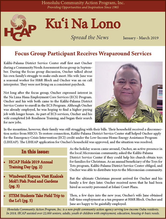 Photo of HCAP January-March 2019 Quarterly Newsletter