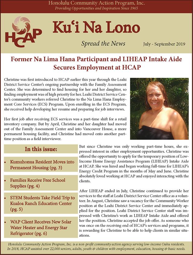 Photo of HCAP July-September 2019 Quarterly Newsletter