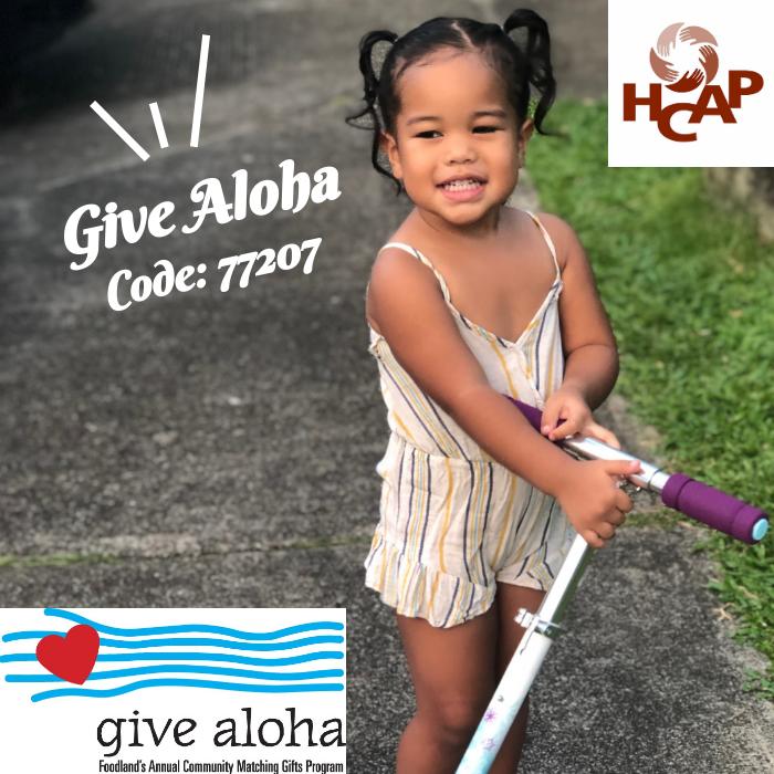 Photo of Foodland Give Aloha